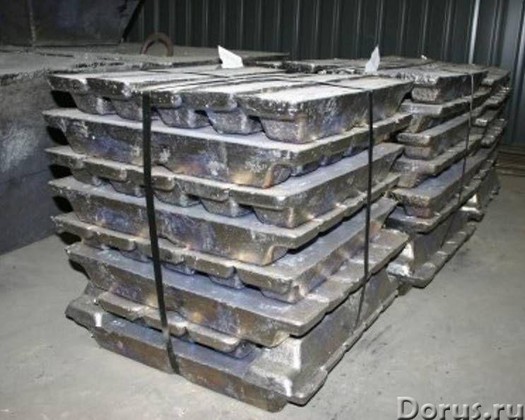 Свинец в чушке С1, С2 - Металлопродукция - Опытный завод КТИАМ Продает свинец марки С1,С2, ССу2 по Г..., фото 1