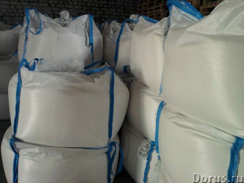 Сульфат натрия природный - Химия - Компания Пентан реализует из наличия на складе и под заказ сульфа..., фото 1