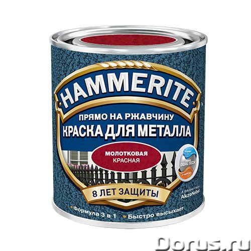 Эмаль молотковая Hammerite - Материалы для строительства - Эмали молотковые Hammerite идеально подхо..., фото 1