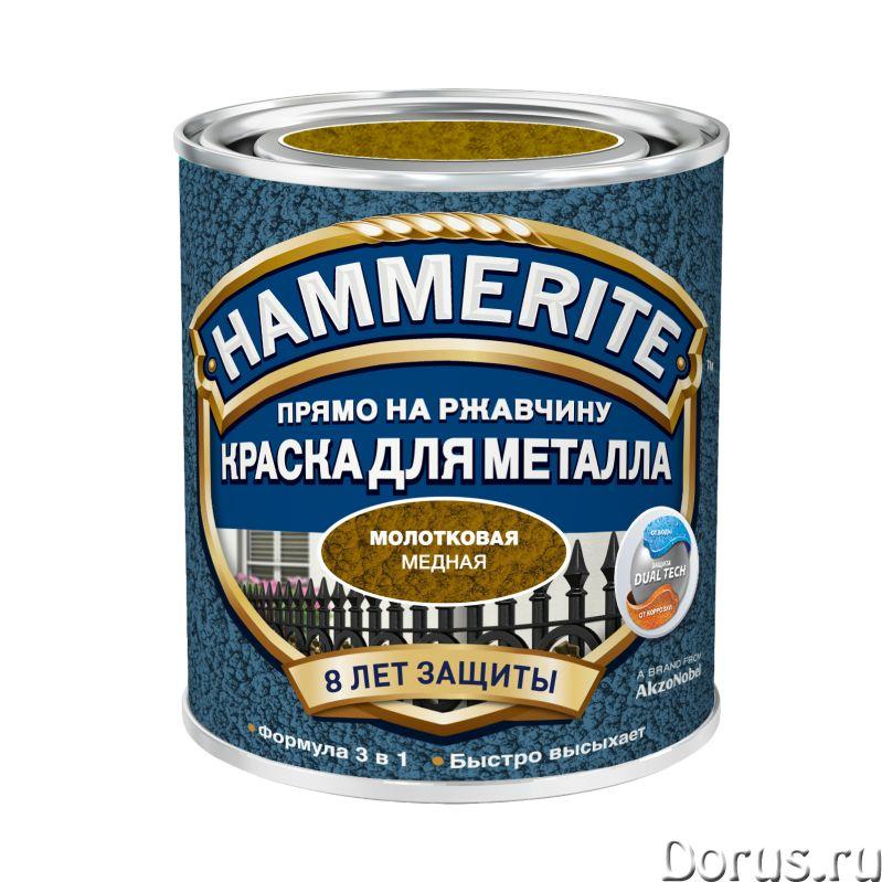 Эмаль молотковая Hammerite - Материалы для строительства - Эмали молотковые Hammerite идеально подхо..., фото 2