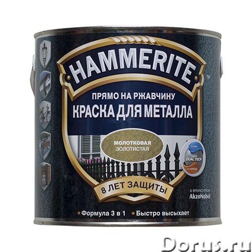Эмаль молотковая Hammerite - Материалы для строительства - Эмали молотковые Hammerite идеально подхо..., фото 3