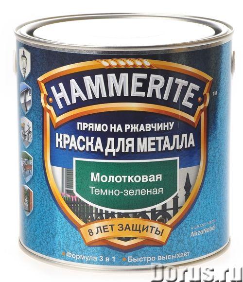 Эмаль молотковая Hammerite - Материалы для строительства - Эмали молотковые Hammerite идеально подхо..., фото 4