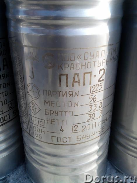 Пудра алюминиевая ПАП-1, ПАП-2 - Металлопродукция - Алюминиевая пудра ПАП-1, ПАП-2 (порошок) предста..., фото 2