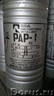Пудра алюминиевая ПАП-1, ПАП-2 - Металлопродукция - Алюминиевая пудра ПАП-1, ПАП-2 (порошок) предста..., фото 3