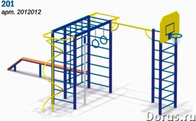 Детские спортивные уличные комплексы от производителя - Детские товары - Производим и продаем детско..., фото 3