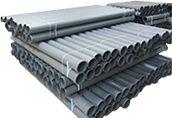 Труба канализационная 110 2м - Материалы для строительства - Производим и реализуем трубы ПВХ в Крас..., фото 2