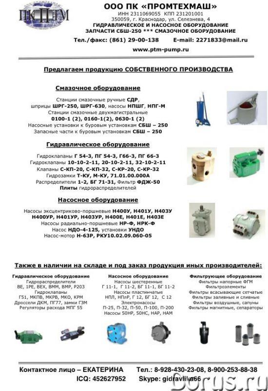 Cтанция СДР СОБСТВЕННОГО ПРОИЗВОДСТВА в наличии на складе - Промышленное оборудование - Cтанция СДР..., фото 1