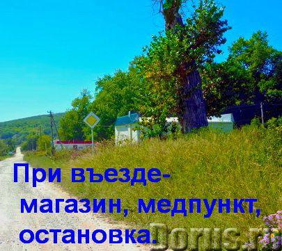 Земля в красивом селе на Юге, до Анапы-50 км,до Крымска-19 км - Земельные участки - Юг, КУБАНЬ.Прода..., фото 7