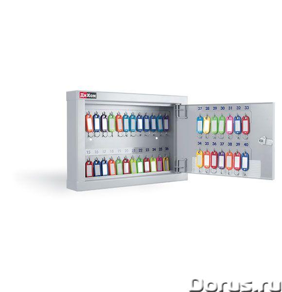 Аптечки и ключницы - Офисная мебель - Надежные и удобные изделия широкого назначения - город Краснод..., фото 2