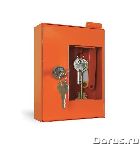 Аптечки и ключницы - Офисная мебель - Надежные и удобные изделия широкого назначения - город Краснод..., фото 3