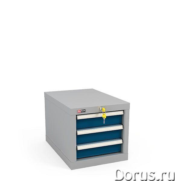Тумбы инструментальные - Прочая мебель - Инструментальные тумбы предназначены для хранения оснастки..., фото 8