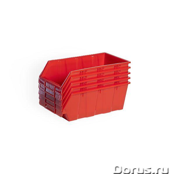 Ящики и лотки пластиковые - Прочая мебель - Пластиковые ящики для хранения мелких и сыпучих материал..., фото 3