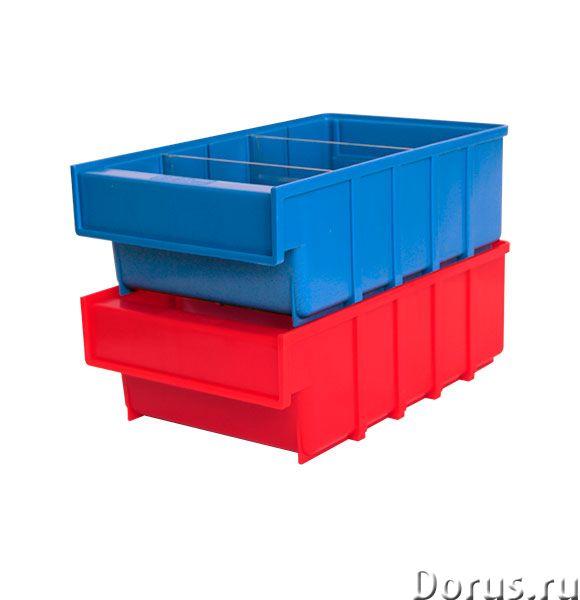 Ящики и лотки пластиковые - Прочая мебель - Пластиковые ящики для хранения мелких и сыпучих материал..., фото 4