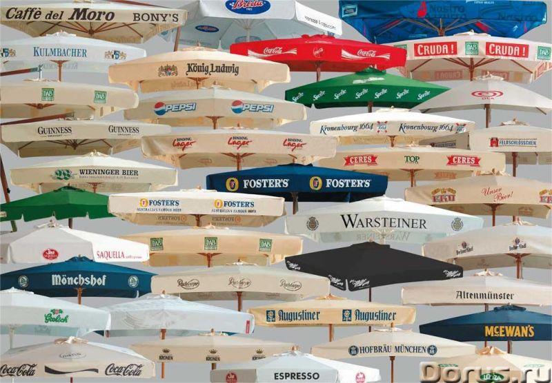 Купол для зонта - Прочие товары - Пошив куполов для уличных зонтов различных размеров и форм. Вниман..., фото 1