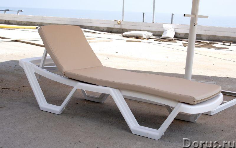 Матрас для пляжного шезлонга (лежака) - Прочие товары - Изготовим матрасы для шезлонгов по вашему за..., фото 1