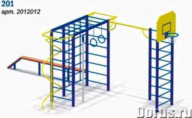 Детские уличные спортивные комплексы от производителя - Детские товары - Производим и продаем детско..., фото 9