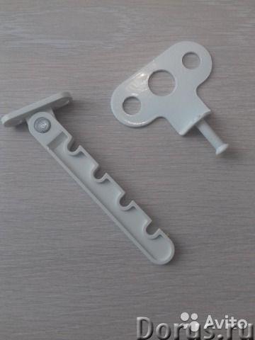 Крепления для москитной сетки - Ремонт и отделка - Металлические комплектующие для москитной сетки Р..., фото 6