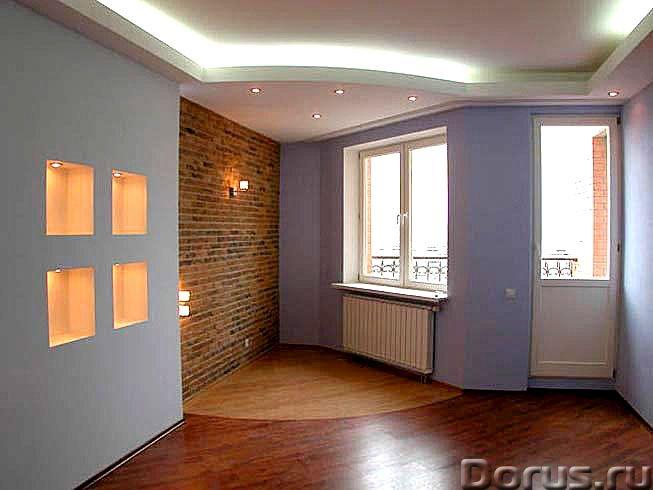 Ремонт, отделочные работы квартир, домов под ключ - Ремонт и отделка - Выполняем качественно ремонт..., фото 1