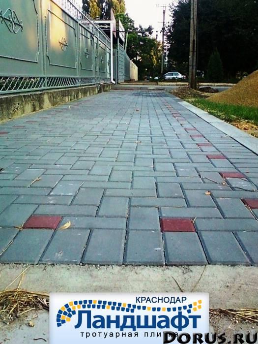 Вибропрессованная тротуарная плитка с доставкой - Материалы для строительства - Представительство Ро..., фото 2