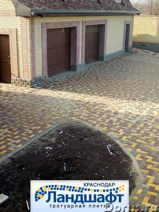 Вибропрессованная тротуарная плитка с доставкой - Материалы для строительства - Представительство Ро..., фото 3