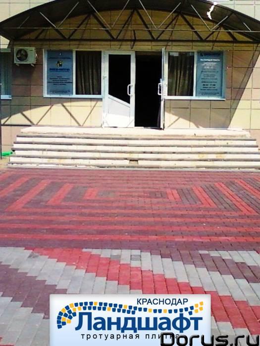 Вибропрессованная тротуарная плитка с доставкой - Материалы для строительства - Представительство Ро..., фото 4