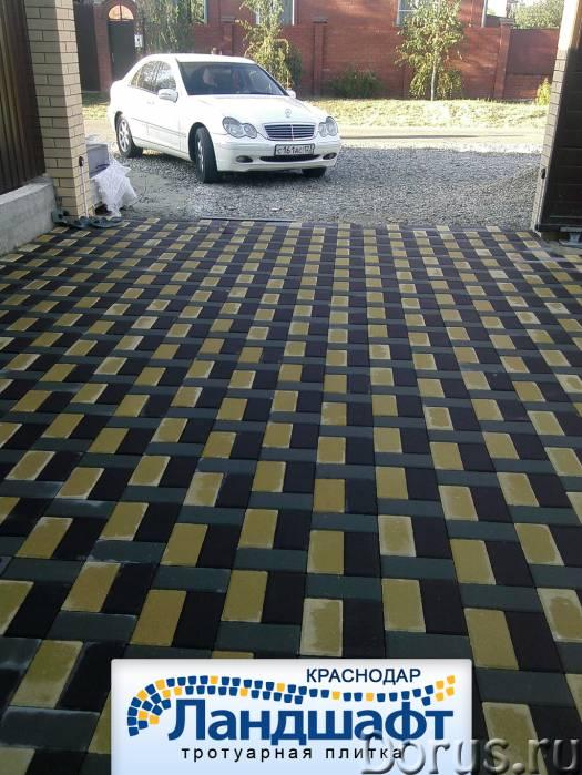 Вибропрессованная тротуарная плитка с доставкой - Материалы для строительства - Представительство Ро..., фото 5