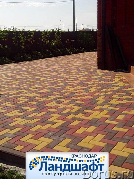 Вибропрессованная тротуарная плитка с доставкой - Материалы для строительства - Представительство Ро..., фото 6