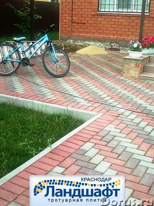Вибропрессованная тротуарная плитка с доставкой - Материалы для строительства - Представительство Ро..., фото 7