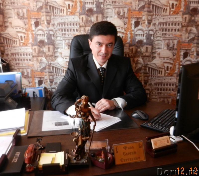 Юридические услуги в Краснодаре, профессиональная помощь и защита - Юридические услуги - Центр консу..., фото 1