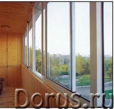 Раздвижные пластиковые окна, балконы, лоджии - Материалы для строительства - Раздвижная пластиковая..., фото 1