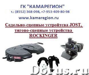 Камарегион фаркоп Rokinger RO500A50004 - Запчасти и аксессуары - Прямые поставки фаркопов (тягово сц..., фото 2