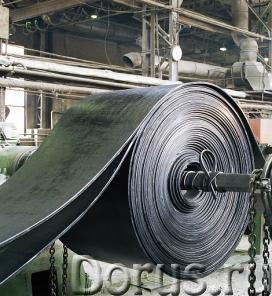 Лента конвейерная - Промышленное оборудование - Наша компания реализует под заказ ленту конвейерную..., фото 1