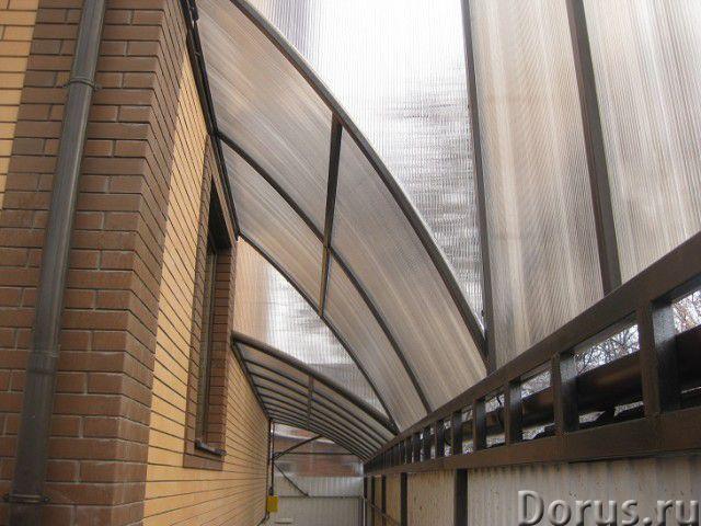 Навесы из поликарбоната в Краснодаре - Строительные услуги - Наша компания предлагает жителям Красно..., фото 1