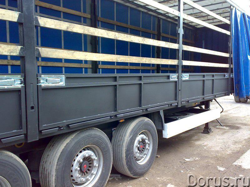 Изготовим каркасы для грузовых автомобилей: цельносварные и разборные - Автосервис и ремонт - Каркас..., фото 4