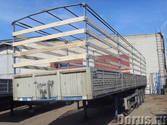 Изготовим каркасы для грузовых автомобилей: цельносварные и разборные - Автосервис и ремонт - Каркас..., фото 7