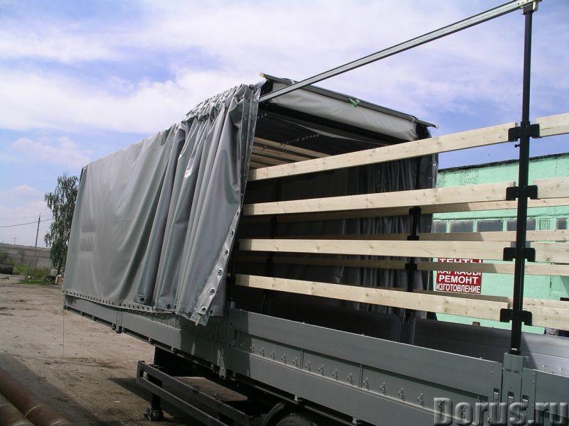 Изготовим каркасы для грузовых автомобилей: цельносварные и разборные - Автосервис и ремонт - Каркас..., фото 8