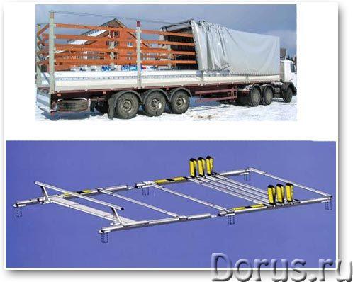 Изготовим каркасы для грузовых автомобилей: цельносварные и разборные - Автосервис и ремонт - Каркас..., фото 9