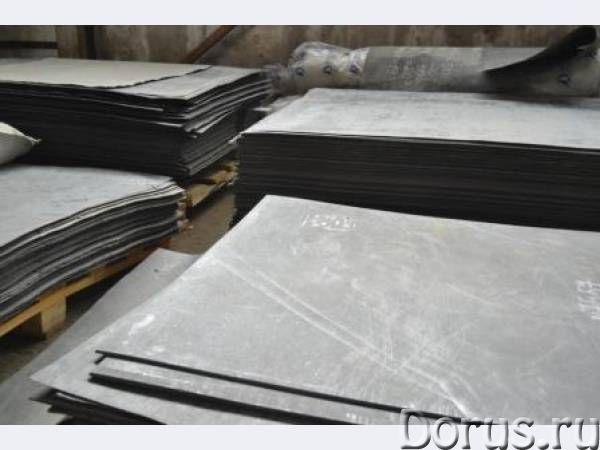Паронит ПОН 0,4мм - Товары промышленного назначения - ООО Макси-Крайт реализует из наличия со склада..., фото 1